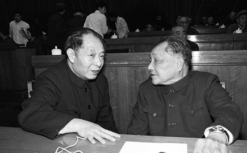 Remembering Hu Yaobang, 25 Years On