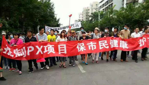 Hundreds Protest Chemical Plant in Guangdong
