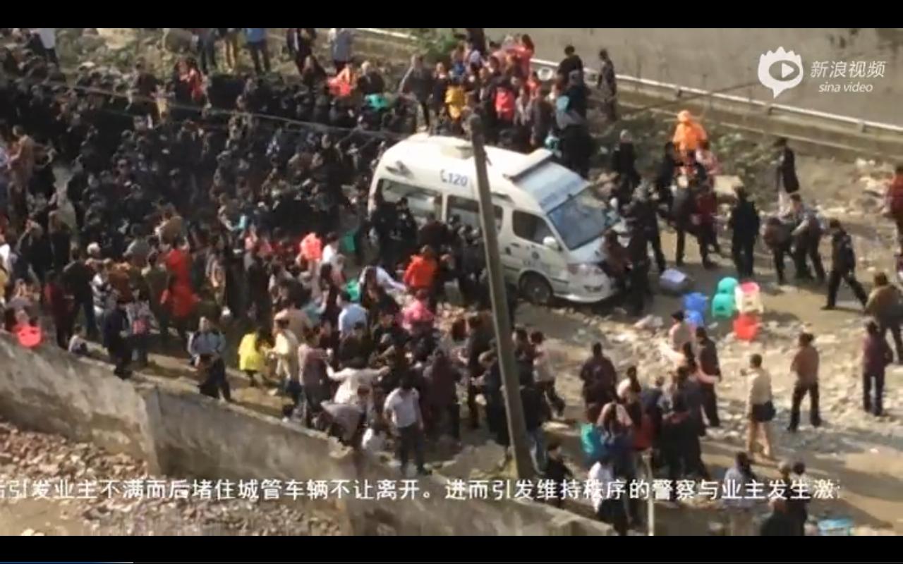 Minitrue: Police Beat Homeowners in Chengdu