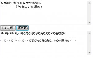 Chrysanthemum script converter