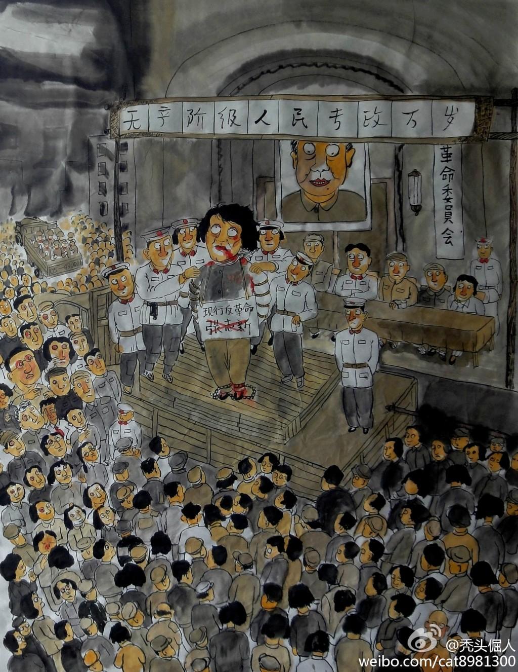 ZhangZhixin