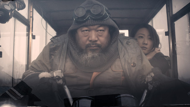 Ai Weiwei Makes Acting Debut in Secret Sci-Fi Short