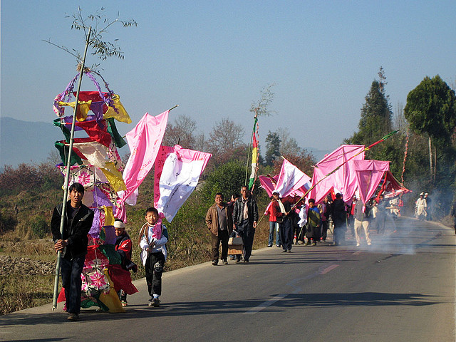 Funeral procession, Yunnan (2009)