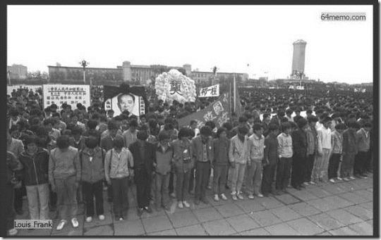 25 Years Ago: 100,000 Demand Democracy in Beijing