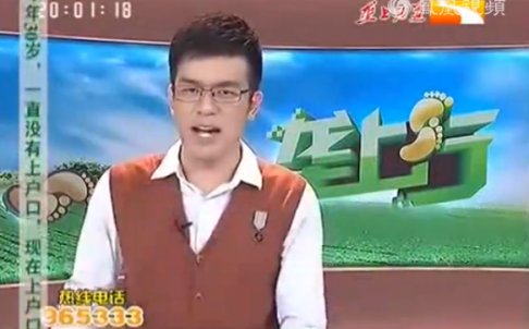 TV Host Replaced On Air for Criticizing Local Corruption
