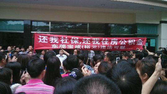 Minitrue: Yue Yuen Strike, Cao Shunli, More
