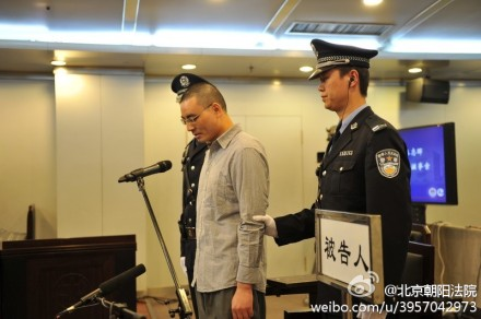 Man Confesses in First Public Trial of Rumor Crackdown