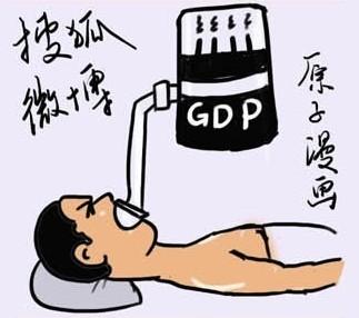 Smogging the people. (Yuanzi 原子)