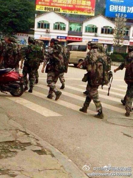 Minitrue: Rumor of PLA Troops at Vietnam Border
