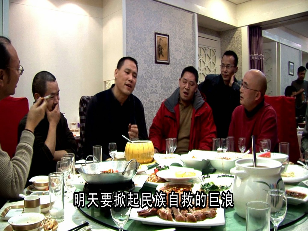 "Image 4: A still from the film Enemies of the State. The night before Tan Zuoren's second trial, Pu Zhiqiang lead his friends in the ""Graduation Song"" at a dinner in Chengdu."
