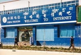 Tibet Propaganda Boss Vows to 'Seal and Stifle' Internet