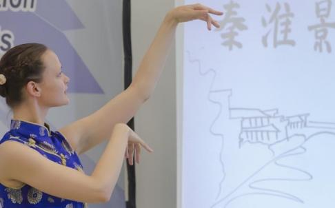 Chicago Confucius Institute Faces Backlash