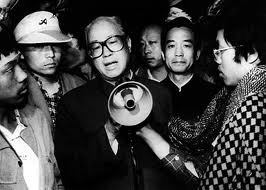 Party Chief's Downfall a Central Act in 1989 Drama
