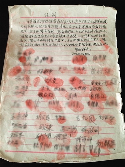 Dispute Over Police Shooting of Yunnan Protester