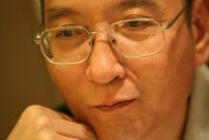 "Lawmakers Push ""Liu Xiaobo Plaza"" to Shame Embassy"
