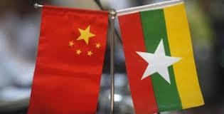 Myanmar: Dragon at the Doorstep
