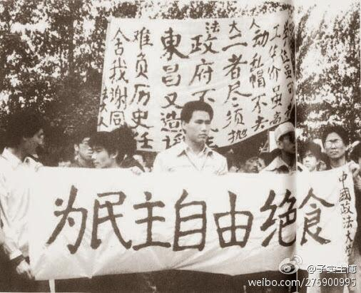 Rights Lawyer Among Several Held After Tiananmen Seminar