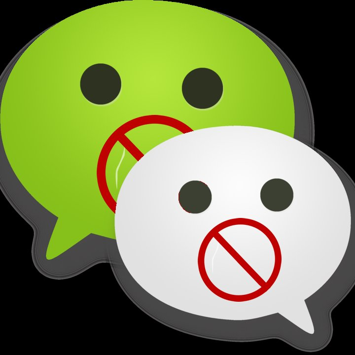 China Imposes New Restrictions on Instant Messaging