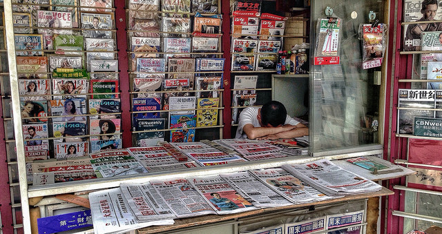 Assessing China's Rules on Critical News Reporting