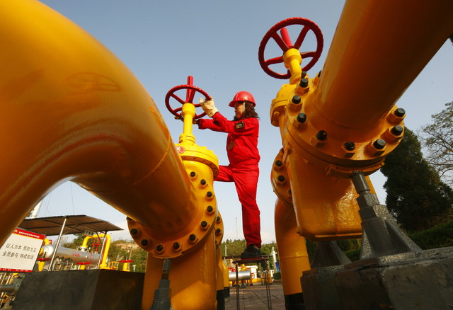 Fracking and China's Energy Revolution
