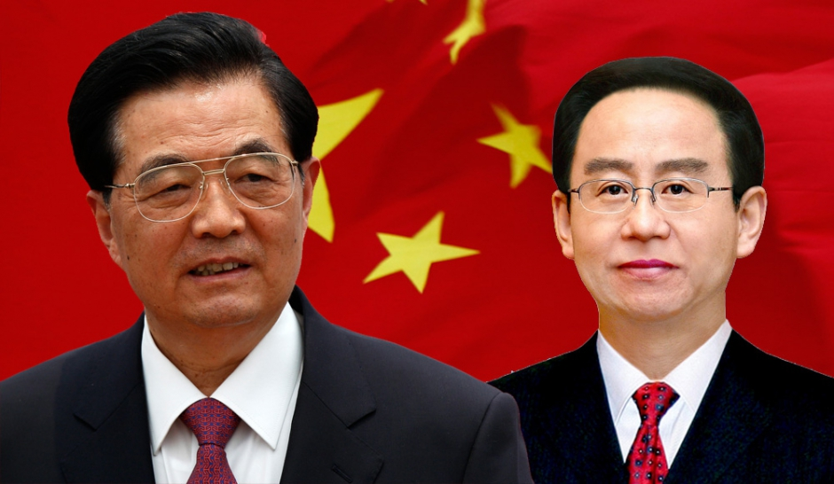 Hu Jintao Approved Probe Into Former Aide Ling Jihua