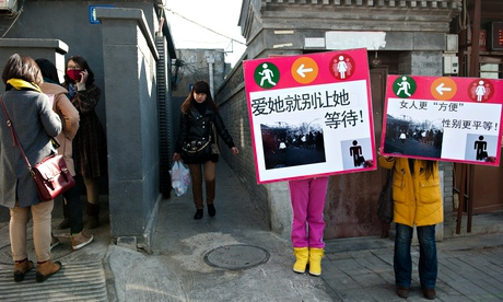Chinese Women Standing Up to Inequality