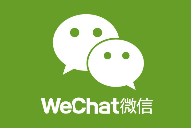 5% of Active WeChat Accounts Shut Down for Prostitution Ties