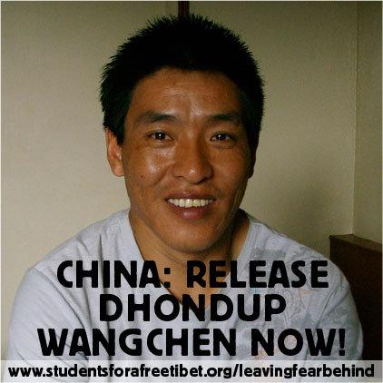 Tibetan Filmmaker Released from Prison