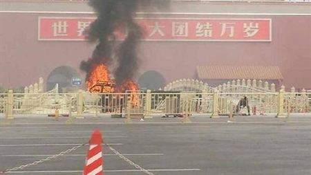 Three Sentenced to Death for Tiananmen Attack