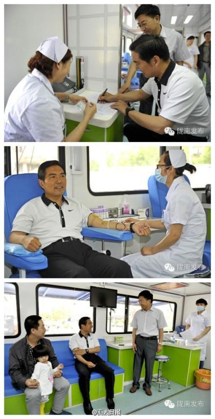 Minitrue: Blood Donation Out of Order?