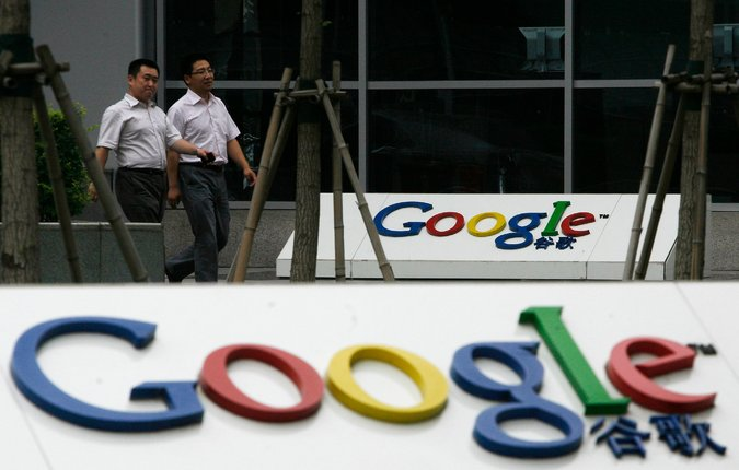 China's Battle Against Google Heats Up