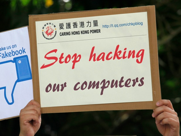 Chinese Cyber Espionage: What To Do?