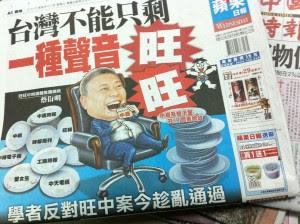 China's Influence On Taiwan's Media