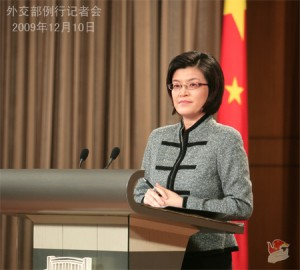 Jiang Yu in 2009. (Chinese Embassy in France)