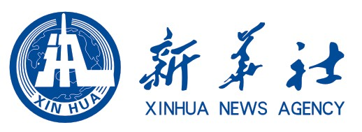 Xinhua: Media Banned from Sharing State Secrets
