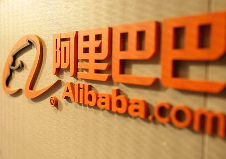 Sensitive Words: Alibaba's Political Ties