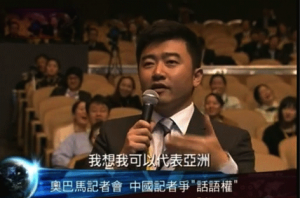 "Rui at the 2010 G20, telling Obama, ""I think I can represent Asia."""