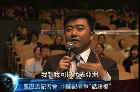 Man of the Week: Representative Rui