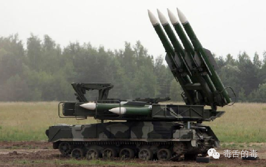 """MH17: """"Surely, It's the Work of American Imperialism"""""""