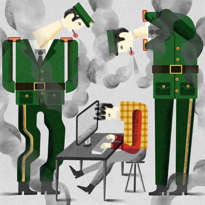 Murong Xuecun: Inside a Beijing Interrogation Room