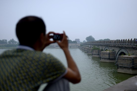State Media In Overdrive Over Marco Polo Bridge Incident