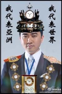 """""""I represent Asia, I represent the world."""" See Representative Rui."""