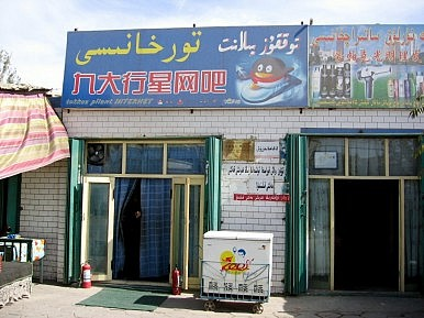 How China Dismantled the Uyghur Internet