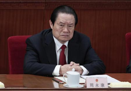 How to Catch a Tiger: the Fall of Zhou Yongkang