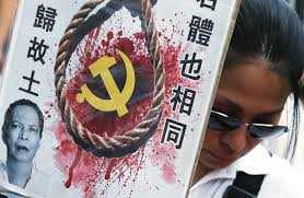 Thousands Rally in Hong Kong to Mark July 1 (Updated)