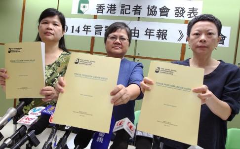 "Hong Kong Media Face ""Dark Days"""