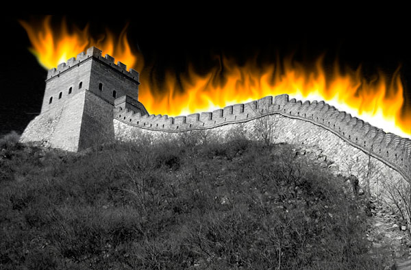 "Great Firewall: ""Upgrading for Cyberspace Sovereignty"""