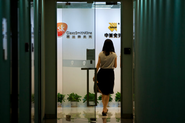 Shanghai Court to Hold Open Trial for GSK Investigators