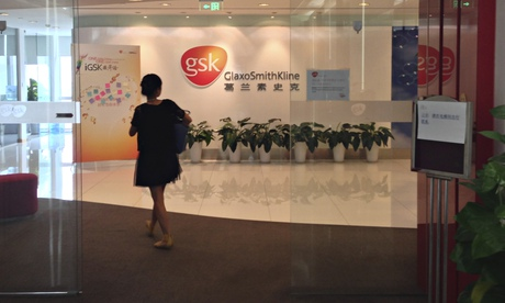 GlaxoSmithKline Investigators to Face Closed Trial