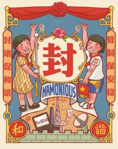 harmonius